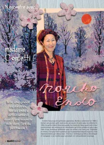 Magazine N°82