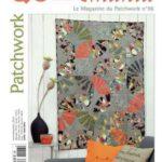 Magazine N°96