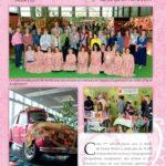 Magazine n°108