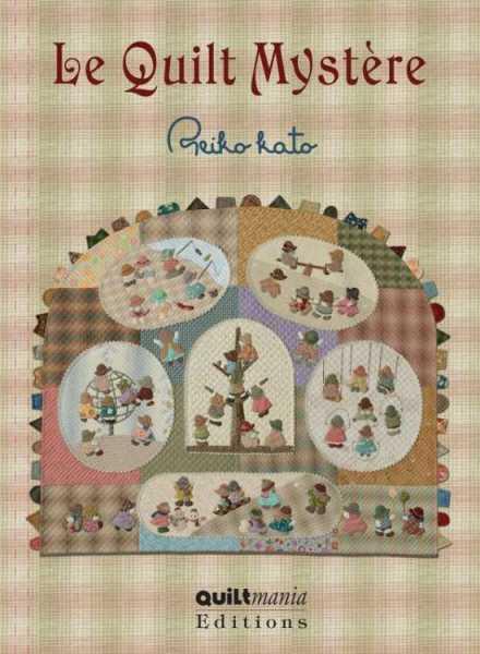 Quilt Mystère 2013 Reiko Kato