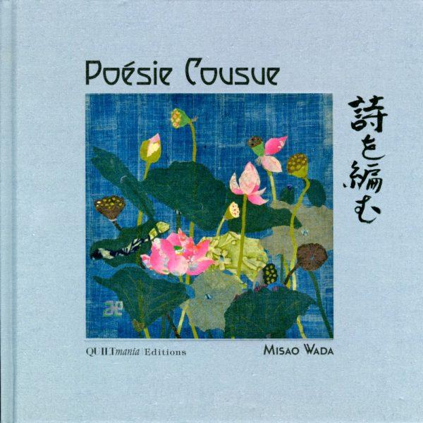Poésie Cousue