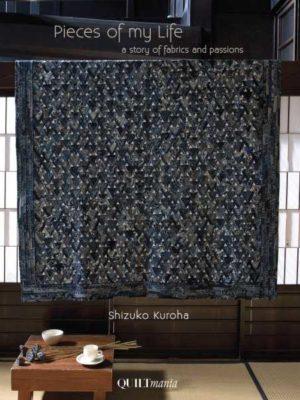 Shizuko Kuroha