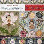 Couv Megumi Mizuno.indd