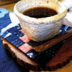 Etsuko-Ishitobi-The story of a rebirth-Trois petits sous-verres
