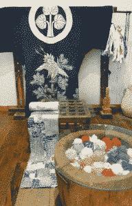 Akiko Ike - boutique