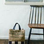French tote bag-Urban Quilts-Suzuko Koseki