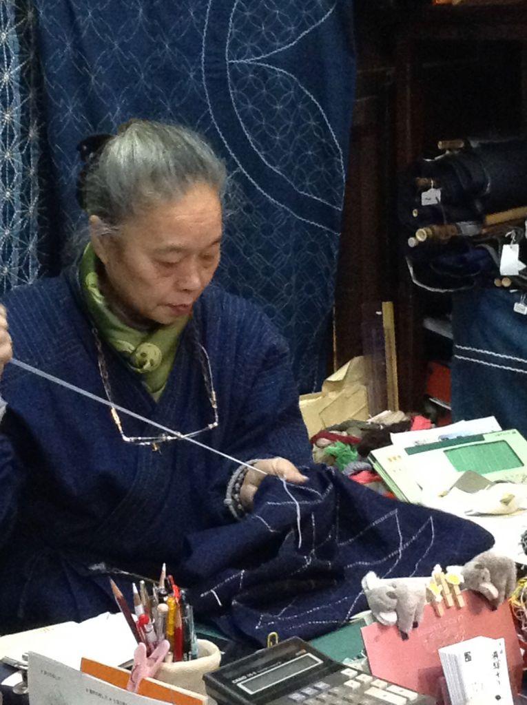 boutique sashiko takayama